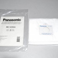 Panasonic Bag